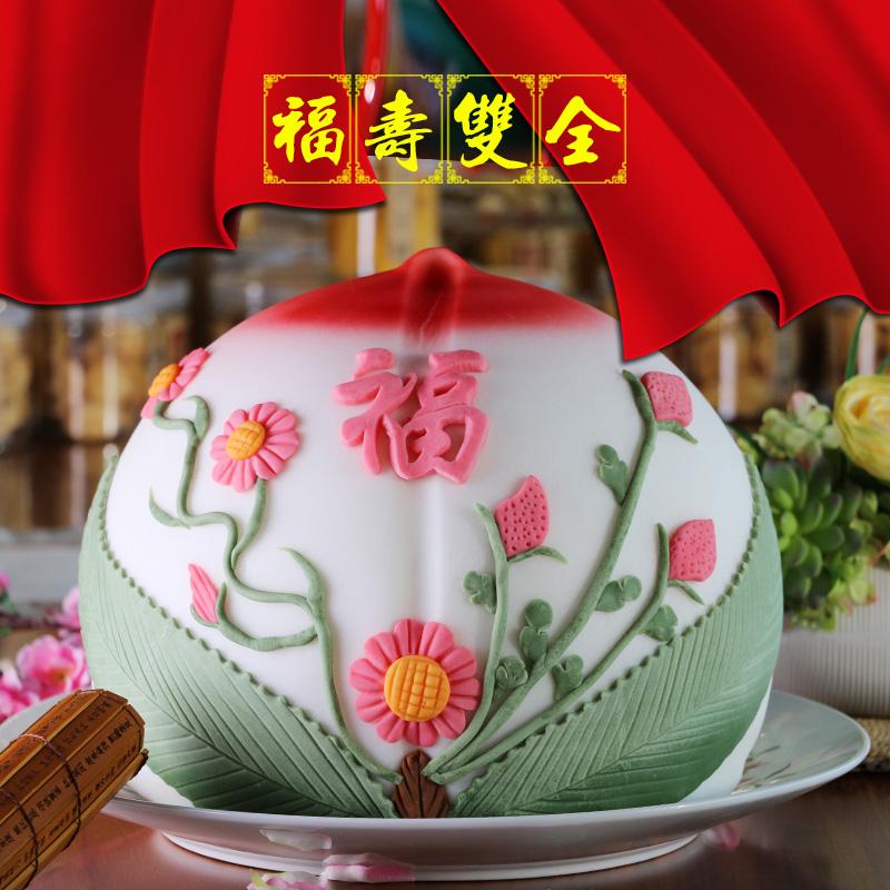 China Birthday Cakes Ideas China Birthday Cakes Ideas Shopping