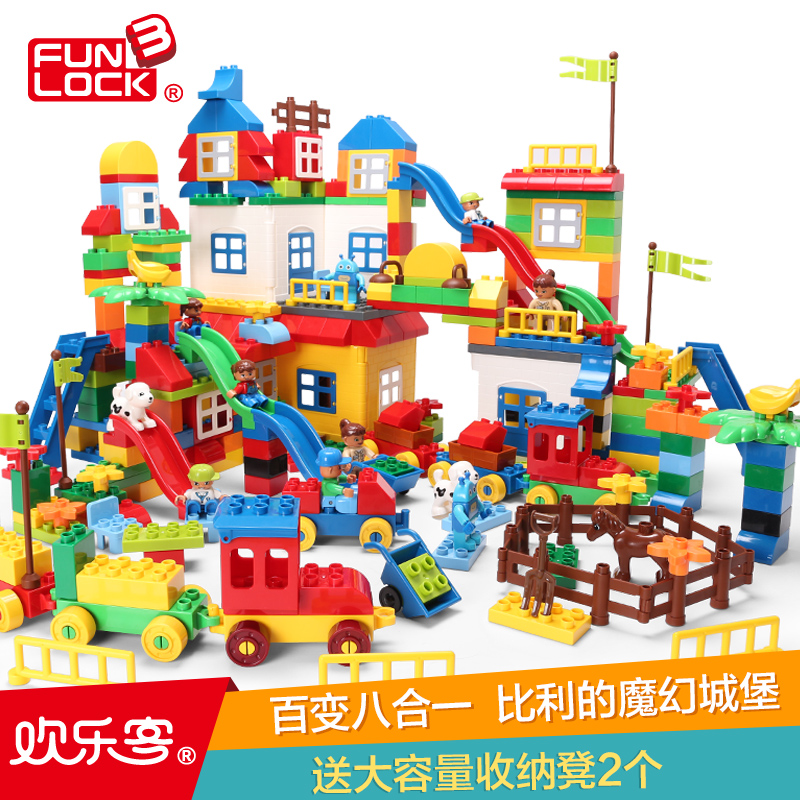 Happy customer children toy building blocks early childhood enlightenment assembled fight inserted plastic toy building blocks puzzle 12346 years of age
