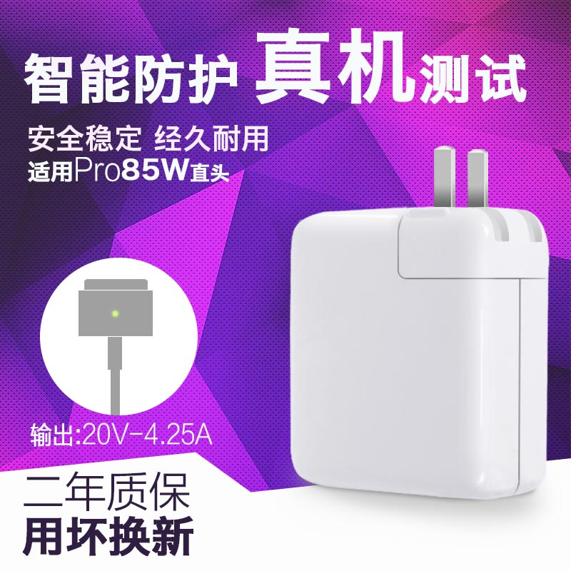 Happy home w a1424 a1398 apple laptop charger power charging cable computer adapter