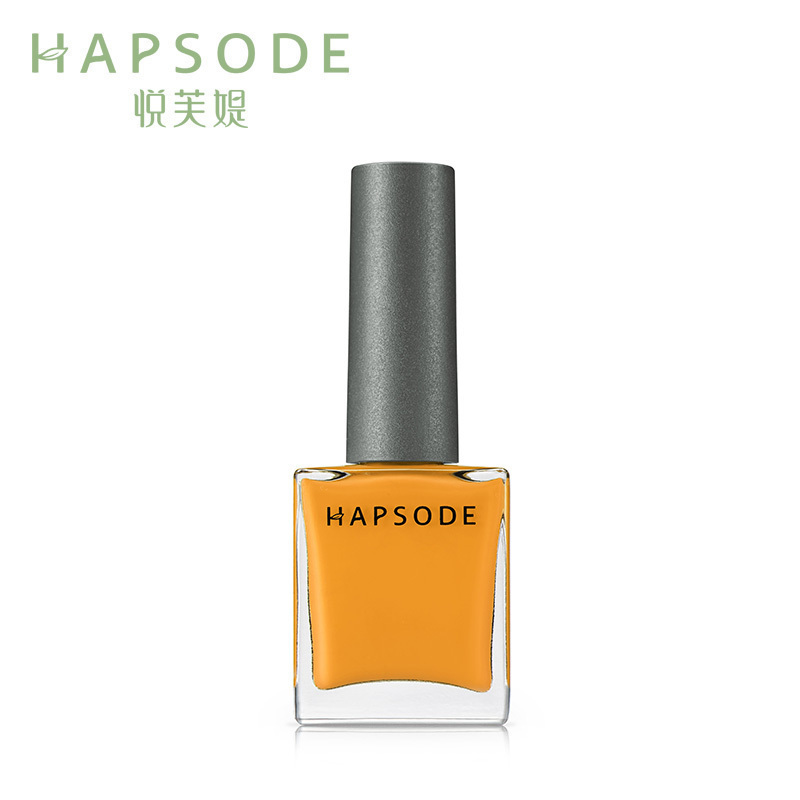 Hapsode/yue fu ti sharon mystery nail polish custom vitality girls colorless and tasteless plant extracts