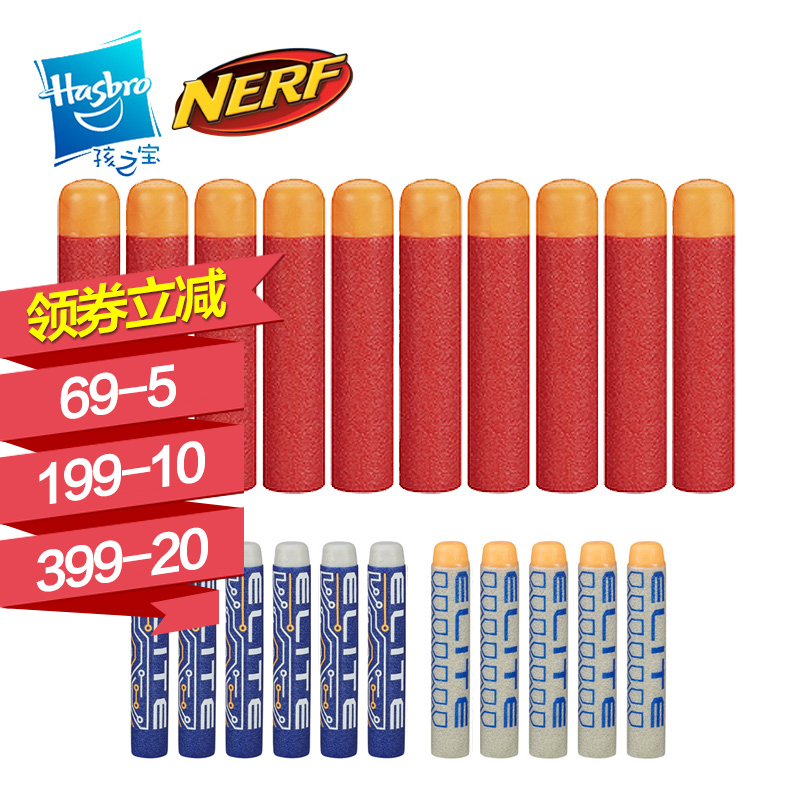 Hasbro nerf heat elite series of large launch bomb 10 loaded red spy mega bullets boy toy