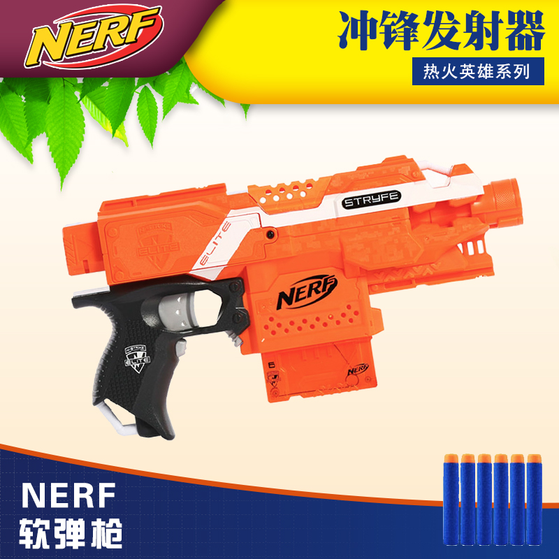 Hasbro nerf soft bullet gun toy boy elite series assault launchers a0711 stf dead husband pulled