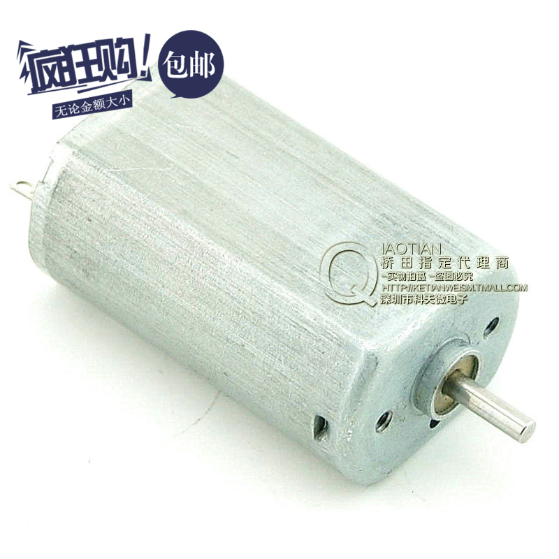 Hashida | hm magnetic 180 miniature dc motor speed high torque motor 7.2 v 17000 turn (5 Only)