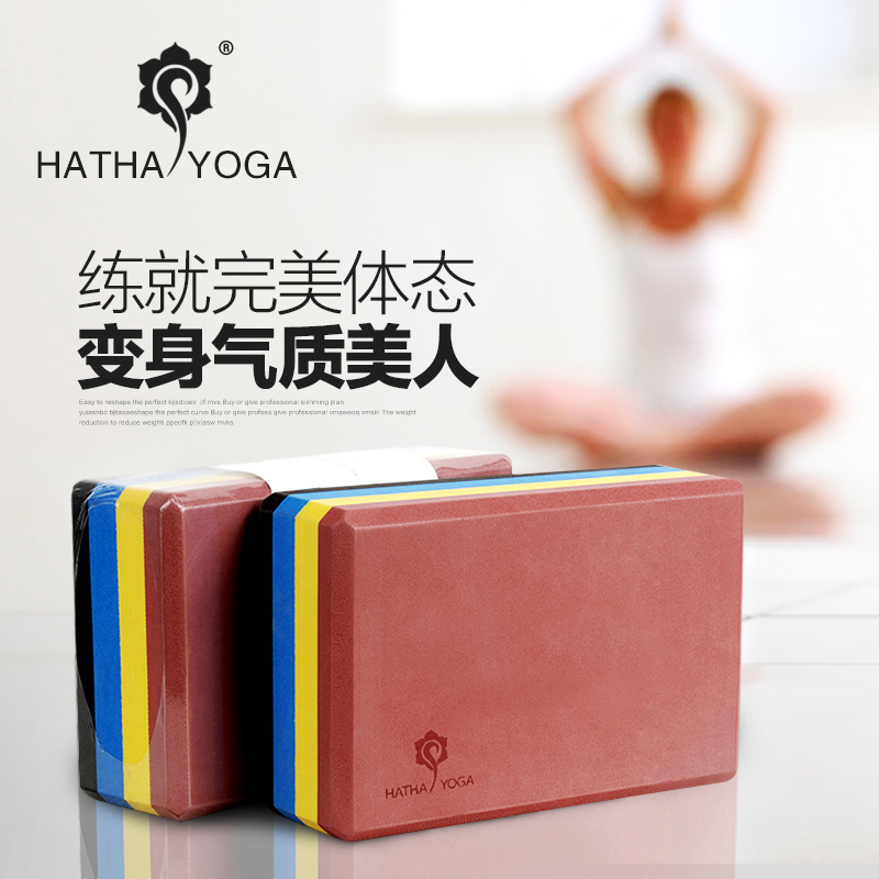 Hatha yoga yoga yoga brick bricks aids increasingly fitness brick yoga supplies eva environmental antibacterial special beginner