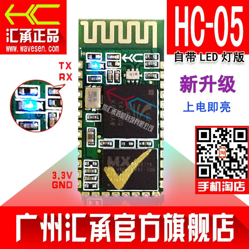 Hc-05 bluetooth module bluetooth serial module bluetooth module from one master to serial bluetooth serial port adapter