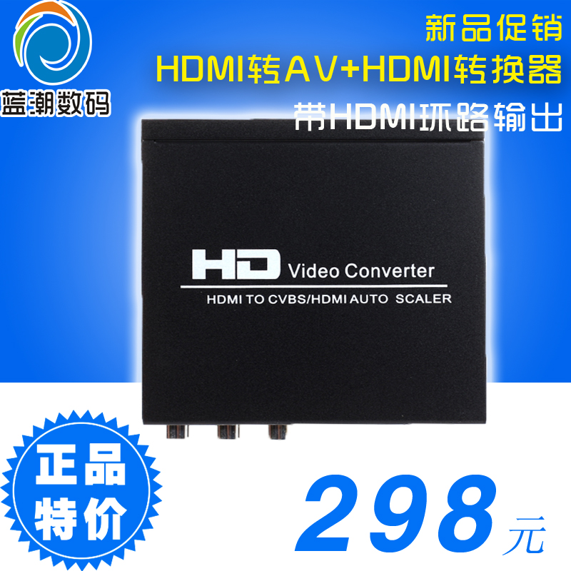 Hdmi to av + hdmi output hdmi to composite video with loop output hdmi to cvbs hdmi converter
