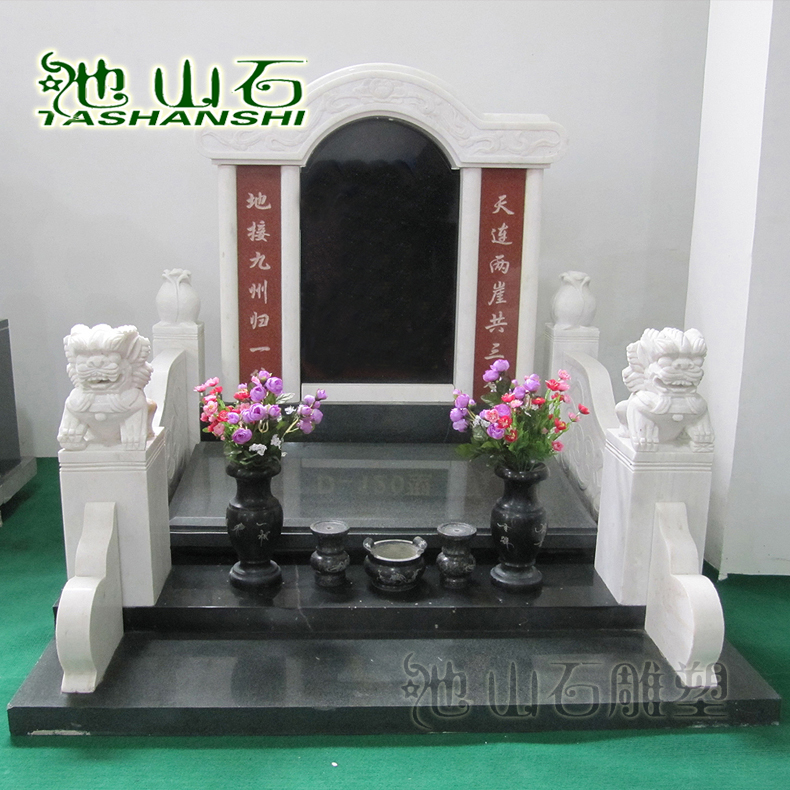 [He rocks flagship store] quyang stone tombstone tombstone granite tombstone tombstone engraving map customization