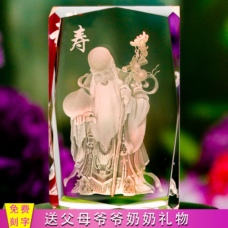 Get Quotations He Shouli Product Longevity Peach Birthday Gift Elder Elderly Grandparents Songhe Sickness Decoration