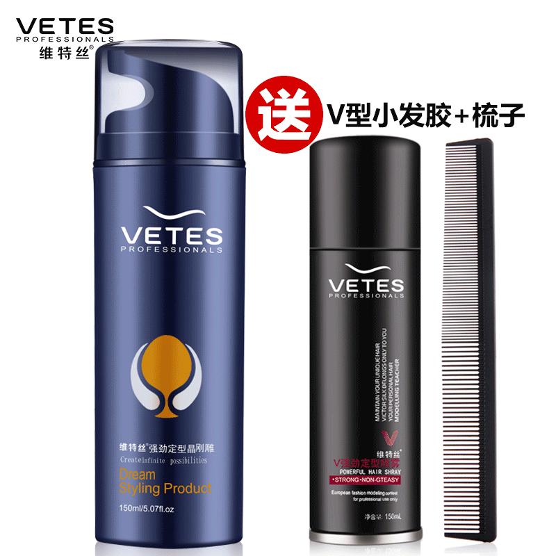 China Hair Color Gel China Hair Color Gel Shopping Guide At Alibaba