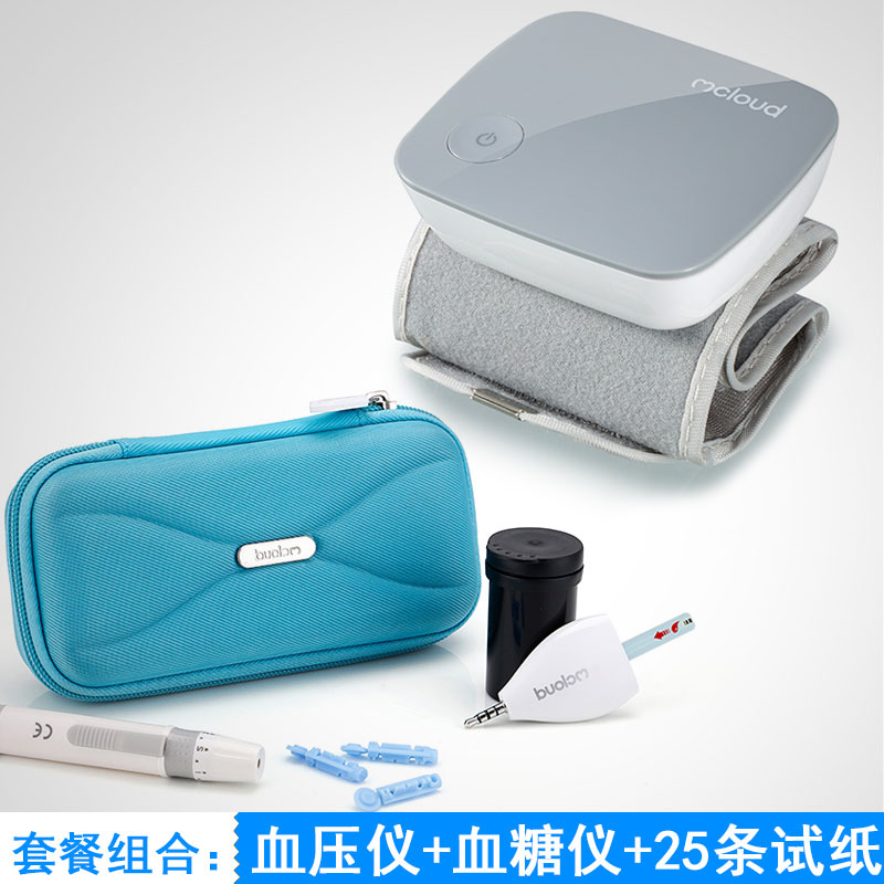 Heart cloud electronic accurate home blood pressure measuring instrument automatic voice electronic sphygmomanometer wrist blood pressure measuring blood pressure table