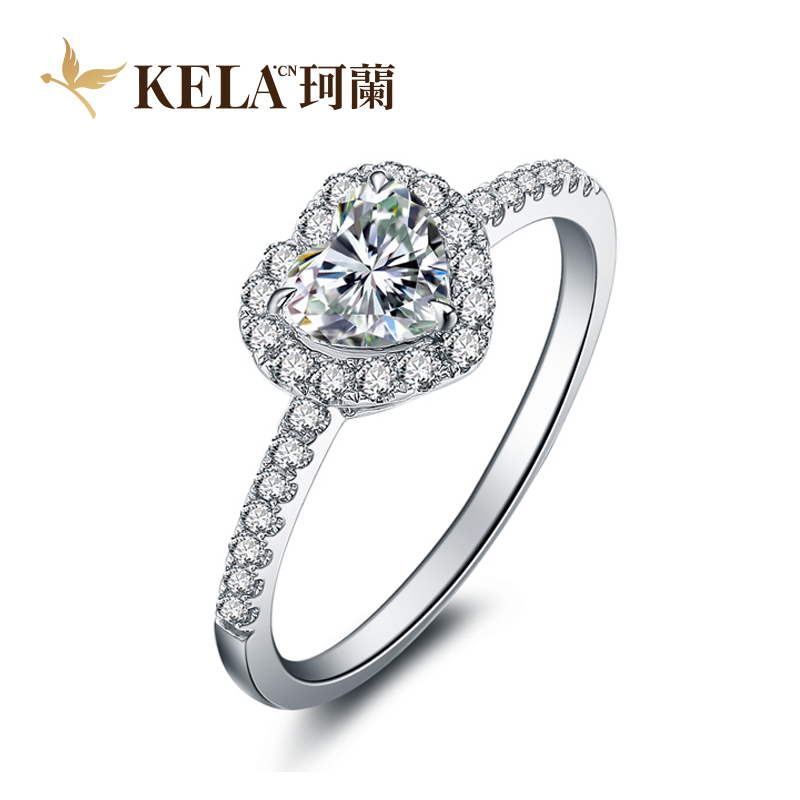 [Heart] kelan care heart ring k gold inlay wedding ring care mountings p peerless youth