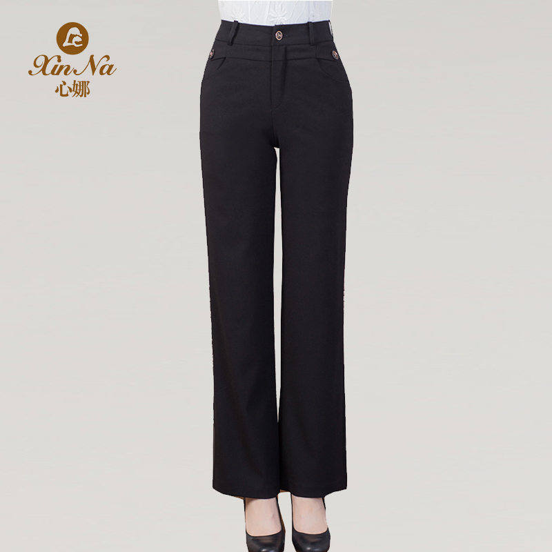 Heart na large size casual pants female middle-aged middle-aged women's summer fashion mother dress middle-aged middle-aged women pants 40-50-year-old