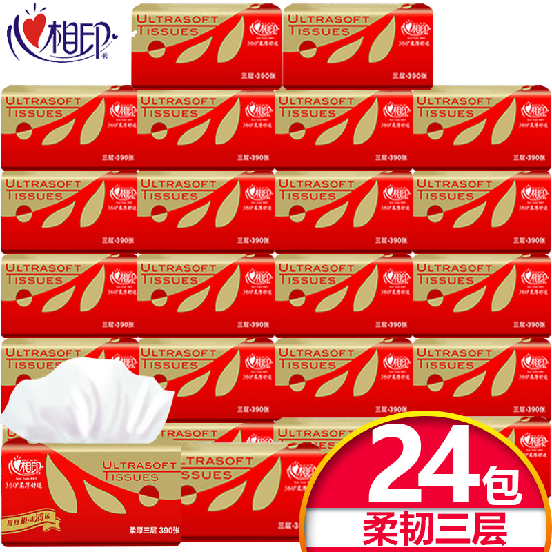 Hearttex pumping paper napkins red wyatt 24 package three infants available kleenex napkins fcl shipping authentic