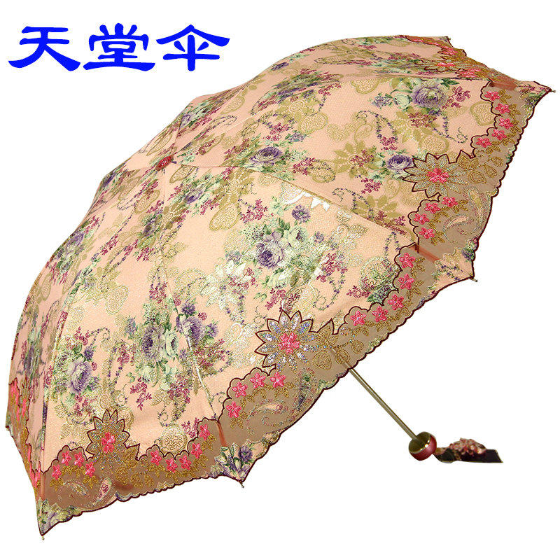 Heaven umbrella sun umbrellas ms. atmospheric embroidery lace parasol umbrella uv sun umbrella sun umbrella