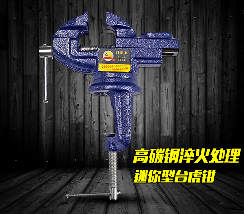 Heavy cast iron small table vise mini bench vise small vise pliers 360 degree rotation universal shipping