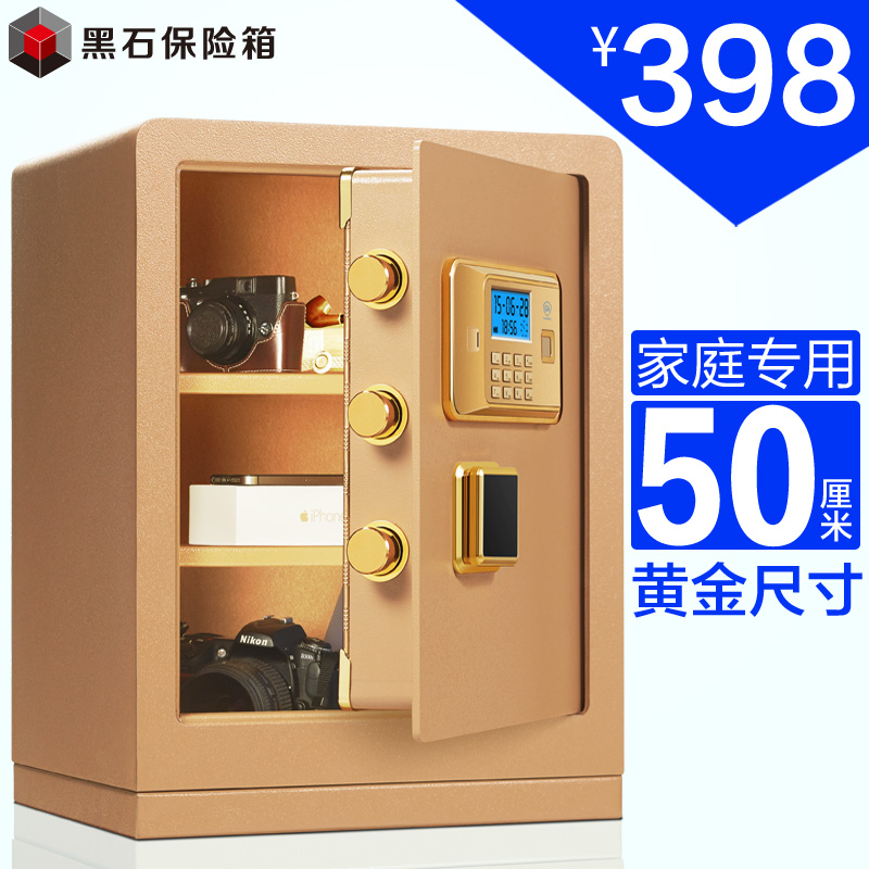 Heishi fingerprint fingerprint safe home office 50 cm small bedside cabinet into the wall safe home fingerprint