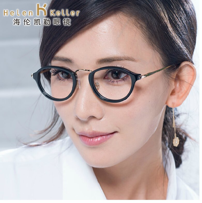 Helen keller female new glasses frame glasses frame plate glasses frame glasses frame retro atmosphere hp9006
