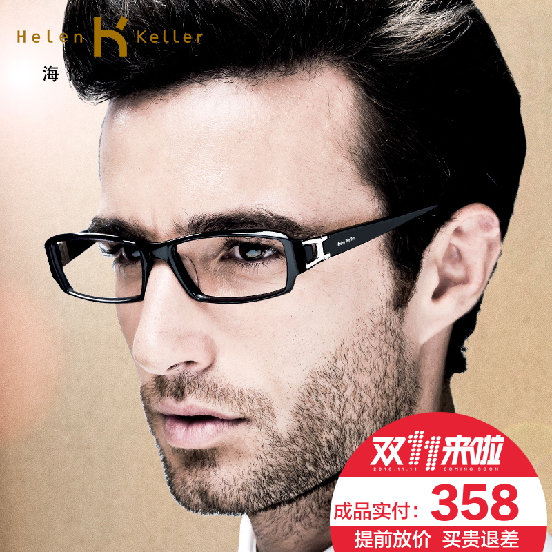 China Branded Spectacles Frames, China Branded Spectacles Frames ...
