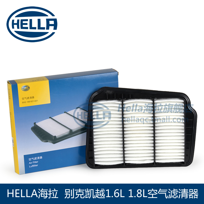 Hella dedicated filter buick excelle/excelle hrv 1.6l 1.8l air filter air filter grid