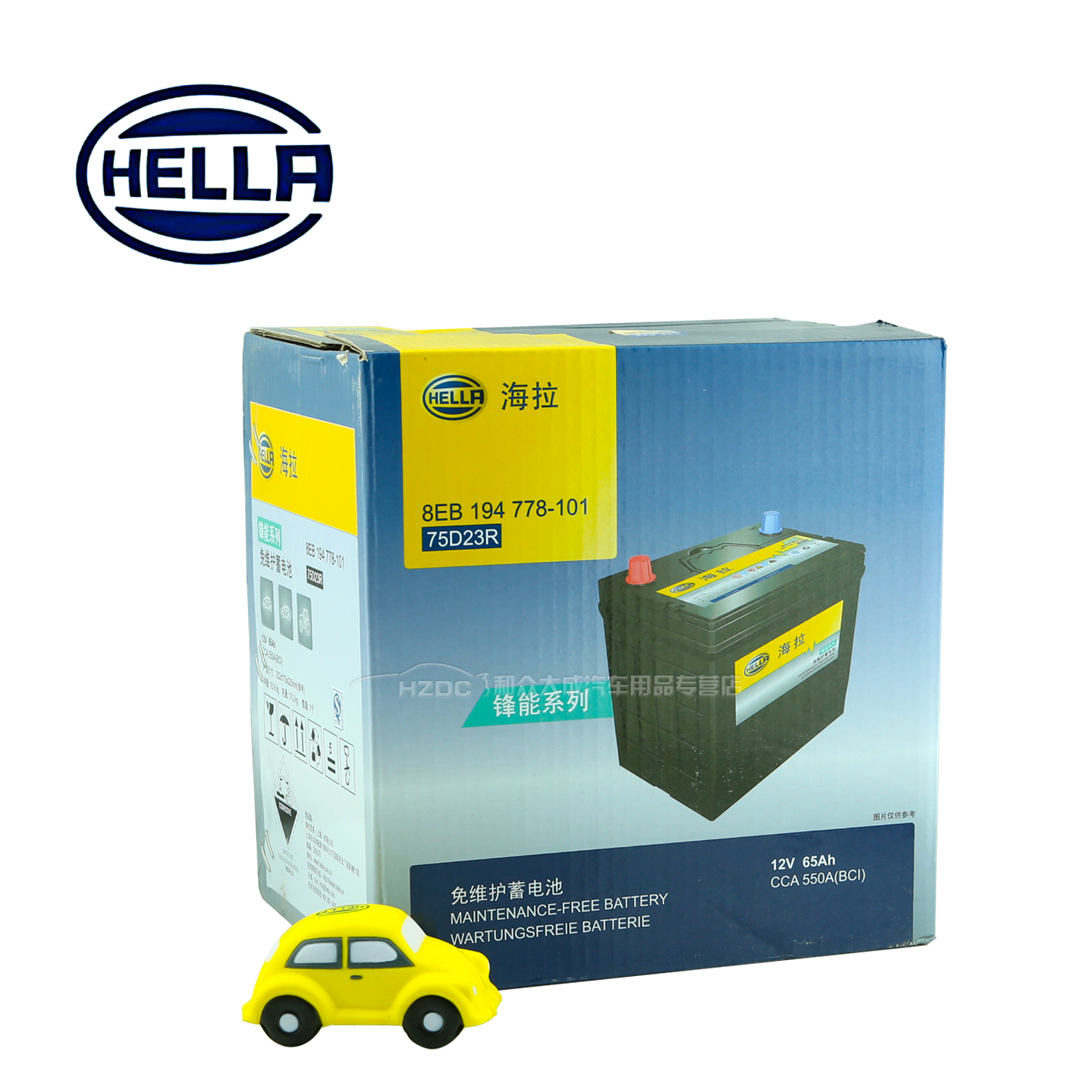 Hella hella front can series 75D23R battery maintenance-free battery 101 subaru legacy outback
