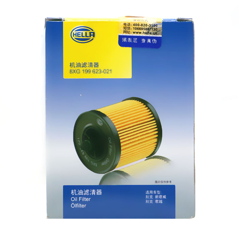 Hella (hella) oil filter suitable for chrysler (import) auto parts
