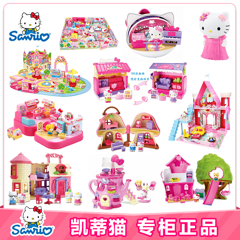 Hello Kitty Toys House Images