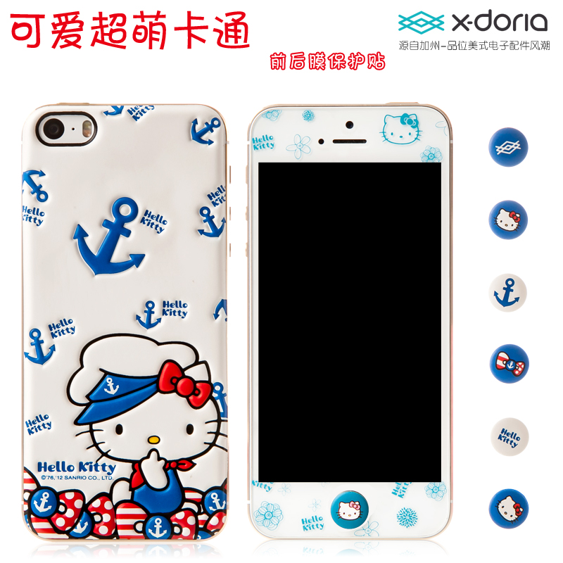 Hello kitty hello kitty 5se 5se iPhone5se apple phone film protective film before and after the foil stickers buttons