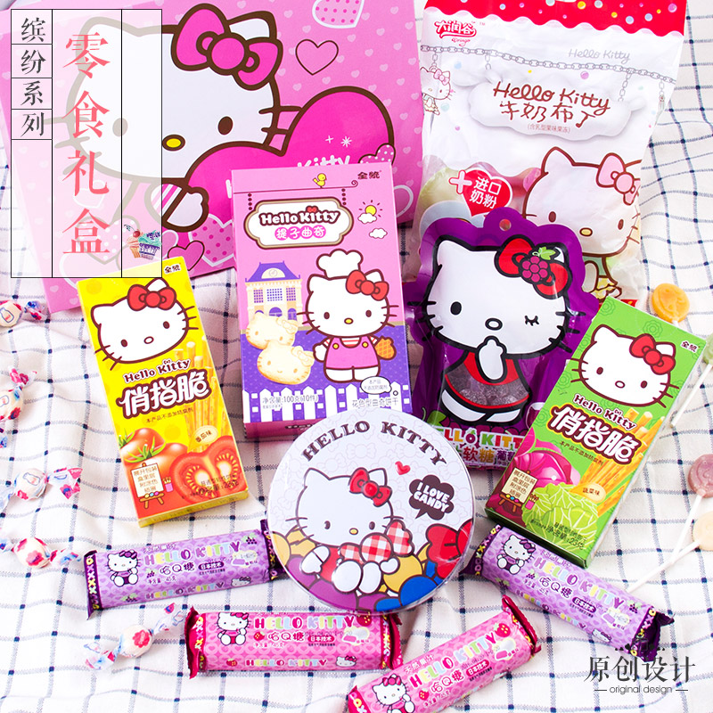 Hello kitty hello kitty food goods creative eat a box of snacks spree to send his girlfriend a birthday halloween gift