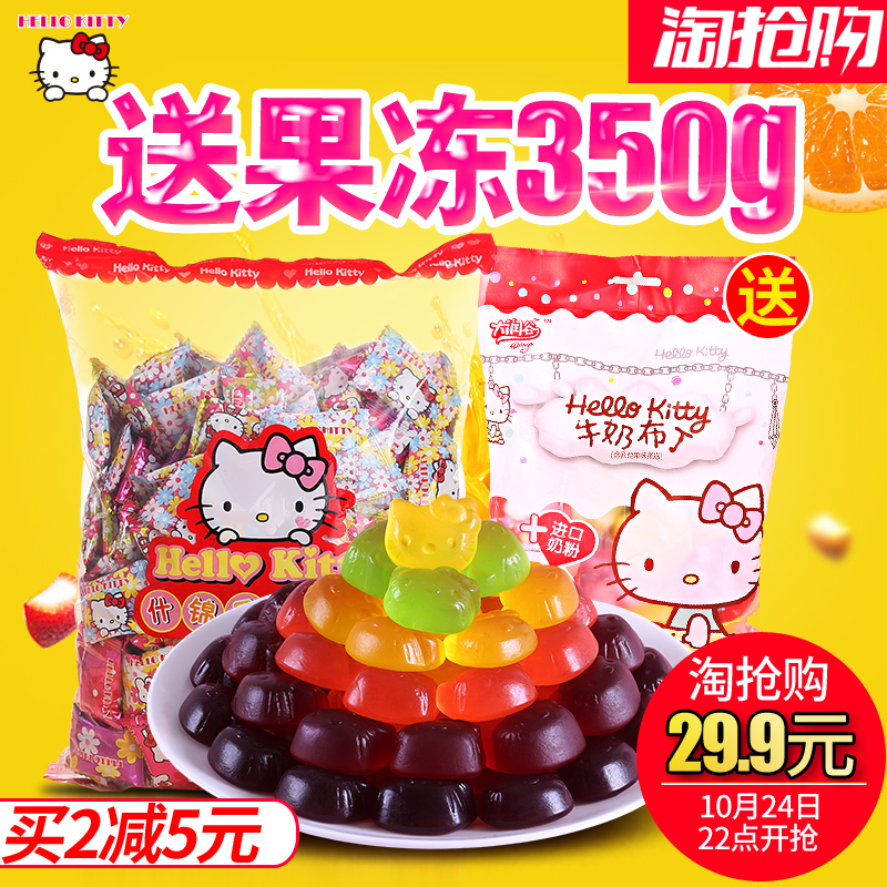 Hello kitty hello kitty marshmallow candy wedding candy fruit sugar 1000g qq gummy candy in bulk wholesale