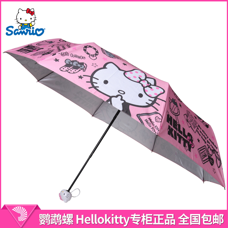 Hello kitty hello kitty printing three folding sun umbrella parasol umbrella umbrella animation around