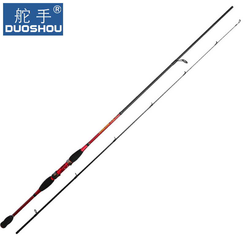 Helmsman attack bass 1.8 m-2.4 m m tune lures rod straight handle carbon rod fishing rod fishing rods