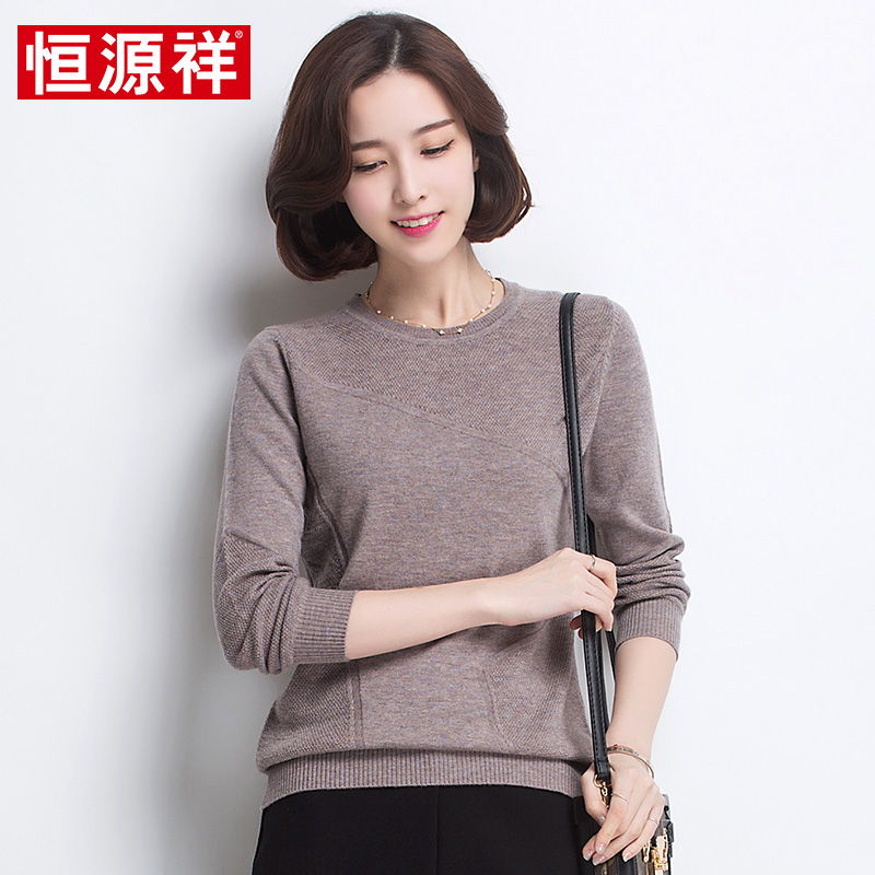 Heng yuan xiang 2016 dongkuan round neck sweater female hedging sweater sweater bottoming ms. slim was thin female
