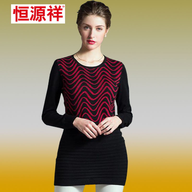 Heng yuan xiang 2016 spring and summer long section of personality slim striped sweater bottoming shirt women hedging low round neck wool sweater