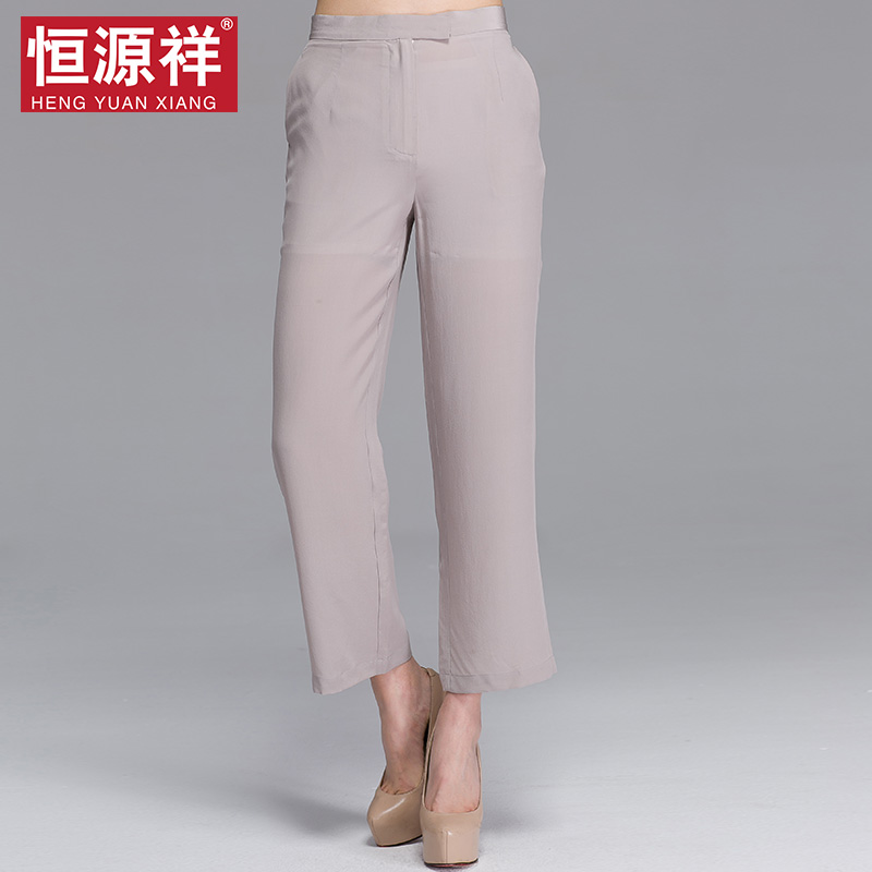 Heng yuan xiang 2016 spring and summer new real silk silk scarf female korean version of casual trousers straight jeans long pants pantyhose