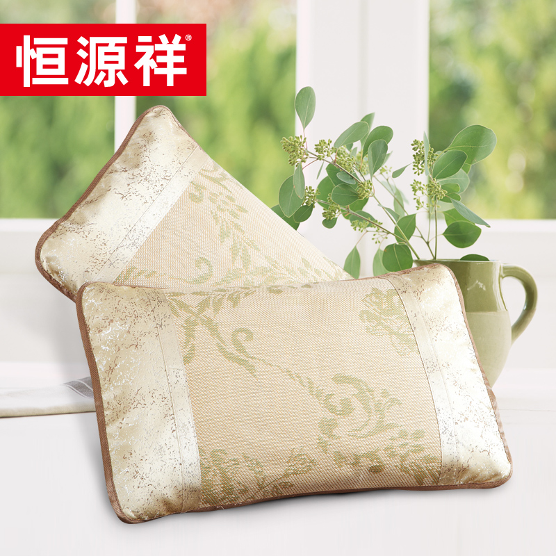 Heng yuan xiang cool pillowcase cool summer cool pillowcase pillowcase pillowcase mat child a loaded shipping