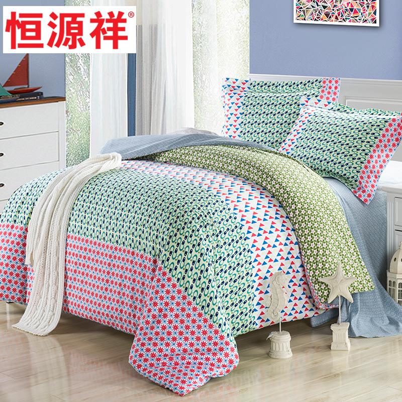 Heng yuan xiang cotton bedding a family of four idyllic wedding quilt cotton linens family of four genuine special