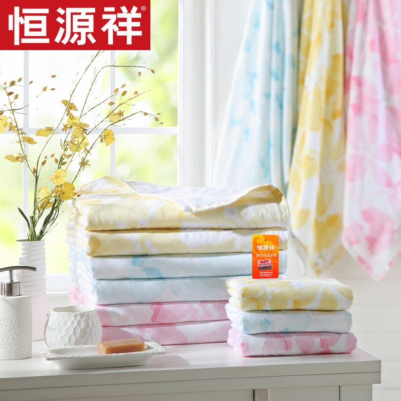 Heng yuan xiang cotton towel adult bath towel wash towel thick absorbent cotton to increase the hotel three sets of suits