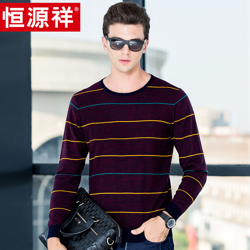 Heng yuan xiang men sweater thin section of new autumn and winter striped sweater bottoming slim round neck long sleeve sweater