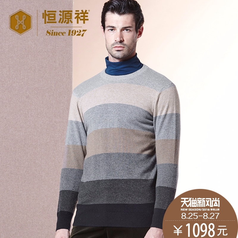 Heng yuan xiang men's spell color stripe round neck cashmere sweater thick sweaters hedging sweater 2016 new autumn and winter pure sheep
