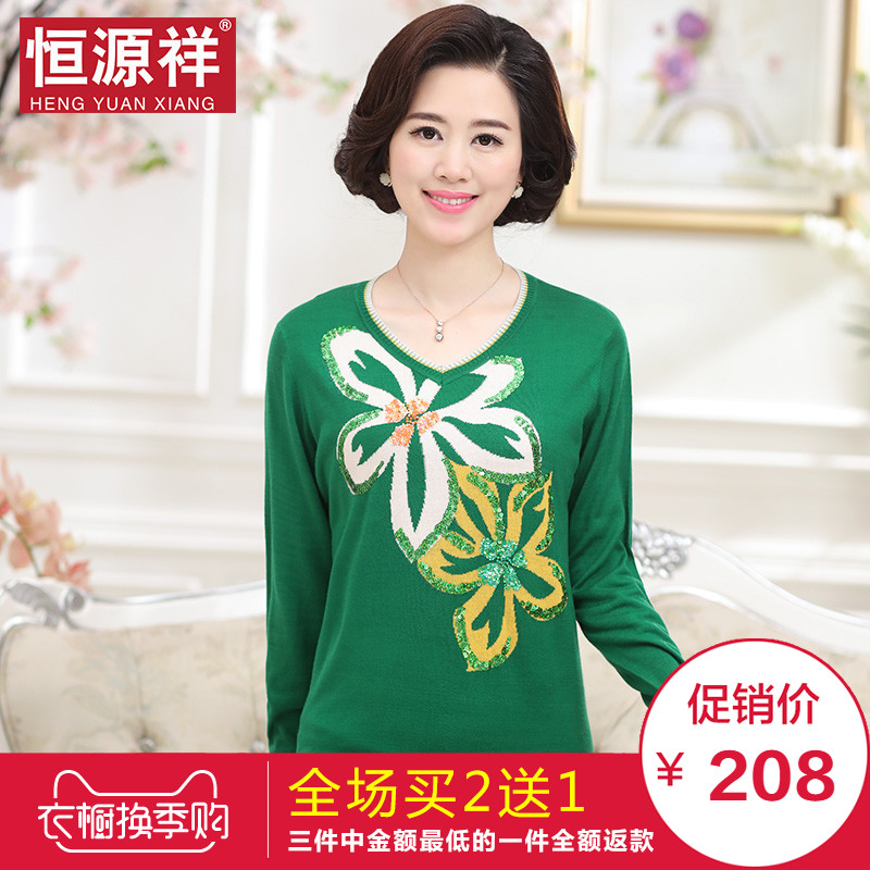 Heng yuan xiang middle-aged ladies blouse hedging v-neck sweater bottoming shirt middle-aged mother dress large size printing autumn and winter