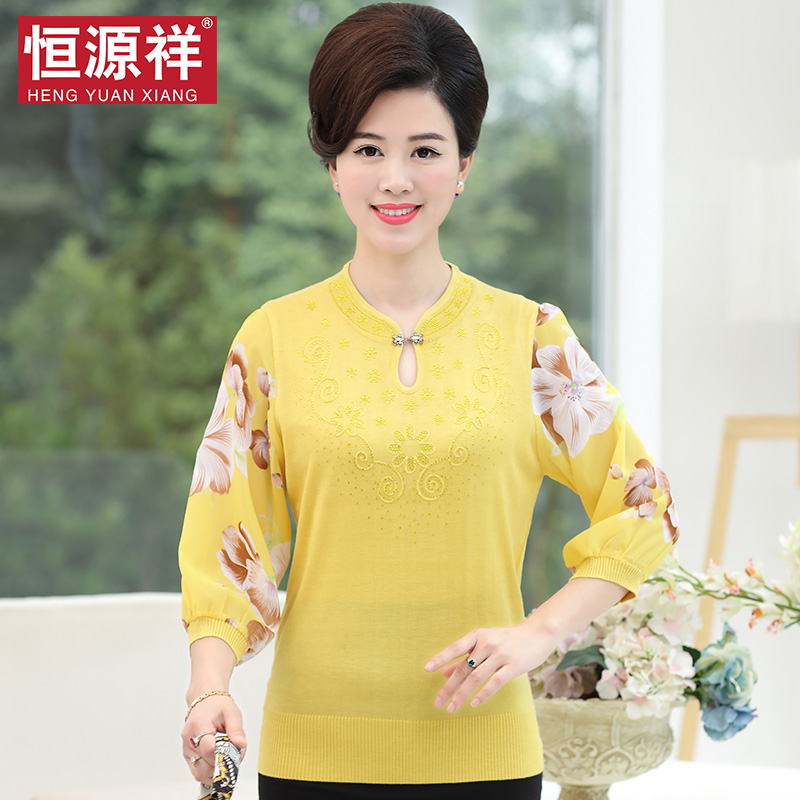 Heng yuan xiang middle-aged women hitz ladies v-neck sweater hedging wild mother dress shirt