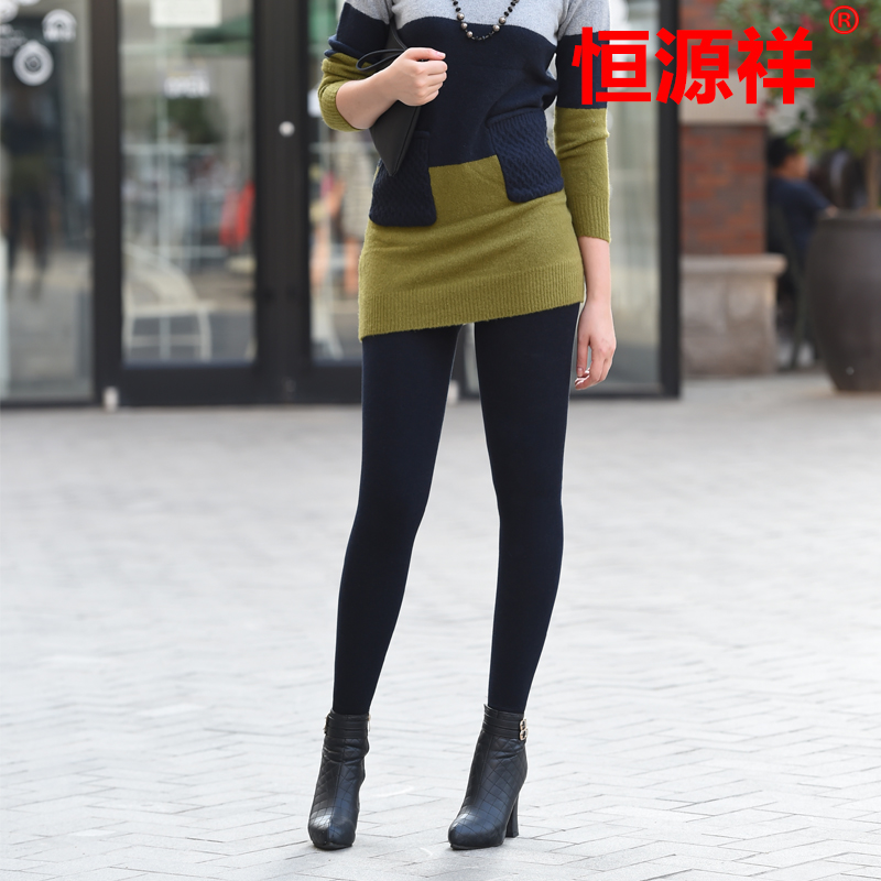 Heng yuan xiang new winter plus thick velvet outer wear pantyhose bottoming ms. slim thick paul warm pants step foot increase