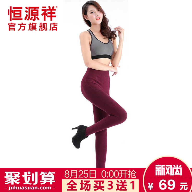Heng yuan xiang plus thick velvet autumn and winter outer wear leggings ms. soft waist was thin warm trousers