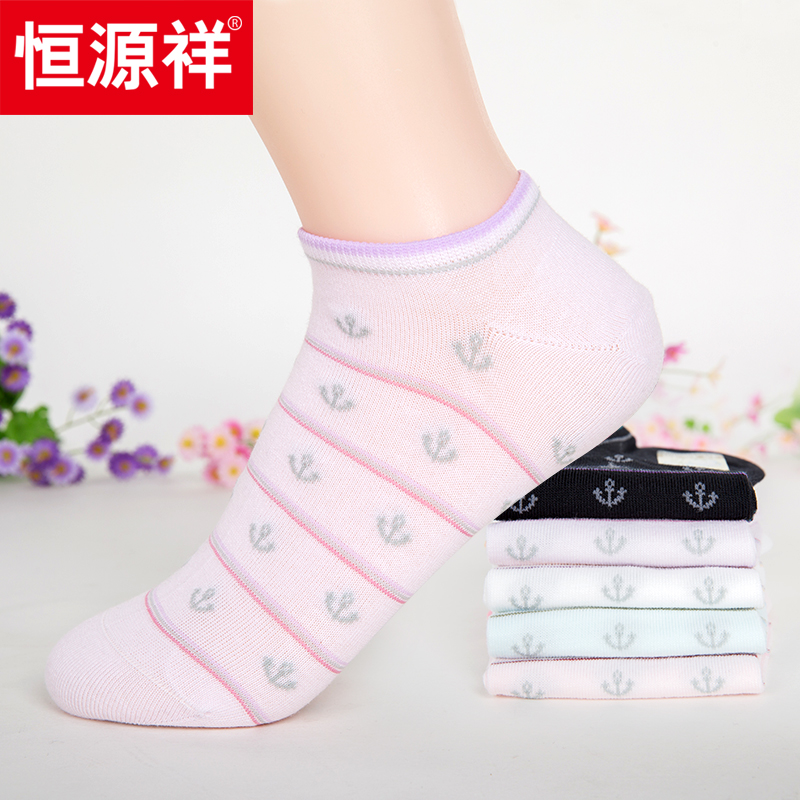 Heng yuan xiang stripes to help low shallow mouth invisible socks female socks female summer thin section deodorant socks female socks for the referendum day