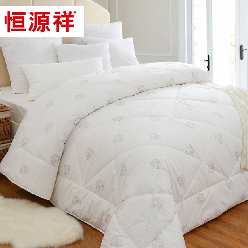 Heng yuan xiang textile autumn and winter thick warm winter quilt quilts quilt winter is the core of pure wool is the spring and autumn