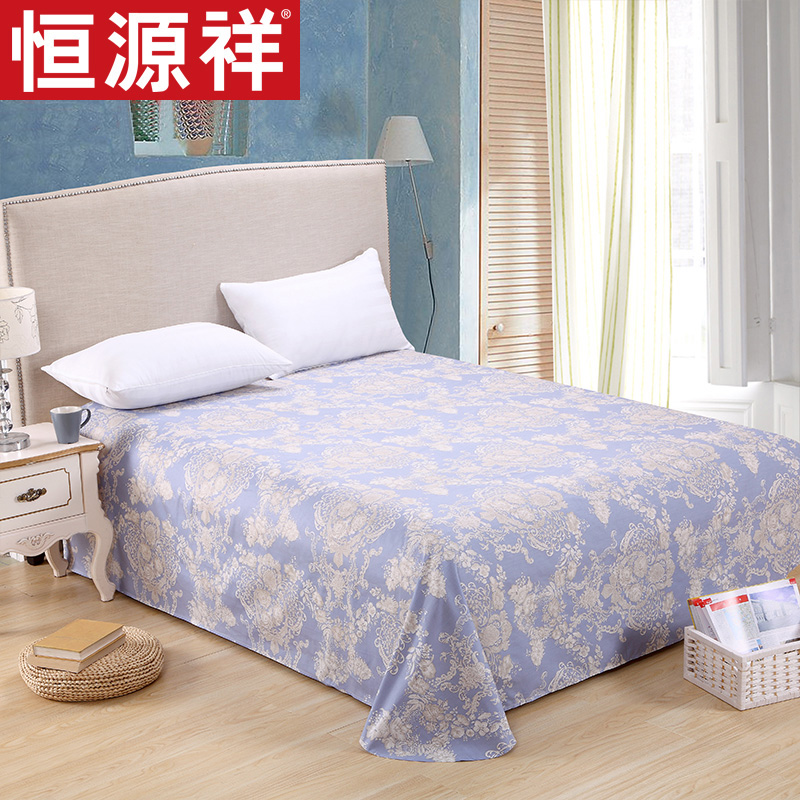 Heng yuan xiang textile bedding cotton bed linen pieces of cotton linens rounded sheets were double special offer free shipping