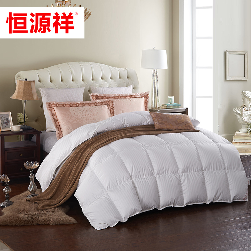 Heng yuan xiang textile duvet quilt winter is the core of autumn and winter thick cotton 90% white goose down duvet is thick warm genuine