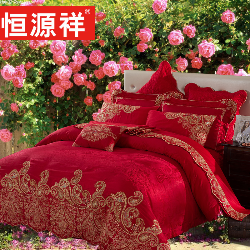 Heng yuan xiang thick wedding suite family of four red wedding bedding wedding six pieces of sets of chinese wind