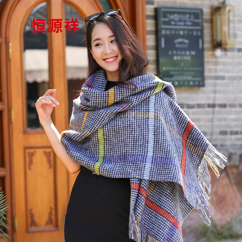 Heng yuan xiang upscale european and american british style striped plaid double thick wool scarf shawl dual female long tassel
