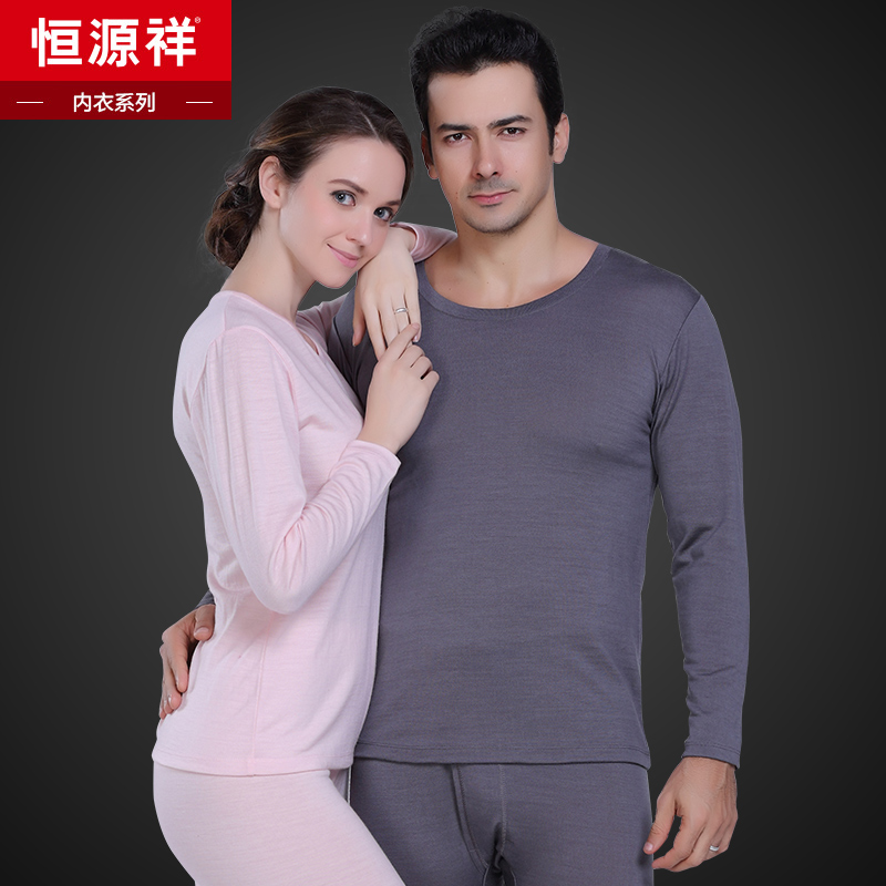 Heng yuan xiang warm pure wool thermal underwear men and ladies round neck wool heng yuan xiang whole paul warm underwear suit underwear autumn